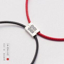 [925純銀]天生壹對喜字紅繩手鏈