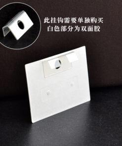 [現貨紙卡]100張Fashion凹凸紋手鏈耳環紙卡