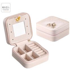 創意旅行首飾耳環戒指收納包